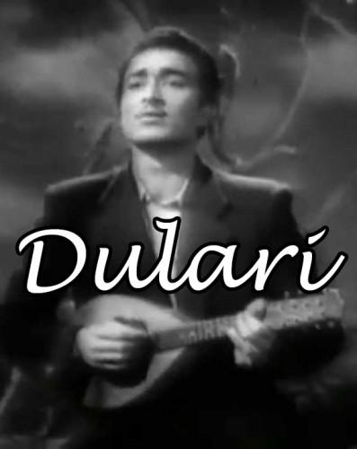 Suhaani Raat Dhal Chuki