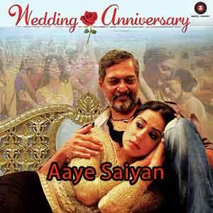 Aaye Saiyan Free Indian Karaoke