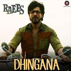 Dhingana Free Indian Karaoke