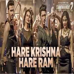 Hare Raam Hare Raam Free Indian Karaoke