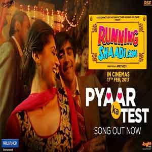 Pyaar Ka Test Free Indian Karaoke
