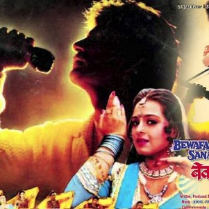 Bewafa Sanam Movie