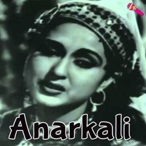 Aa Ja Ab To Aa Ja Free Karaoke