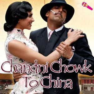 Chandni Chowk To China Free Karaoke