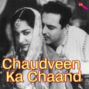 Chaudveen Ka Chaand Free Karaoke