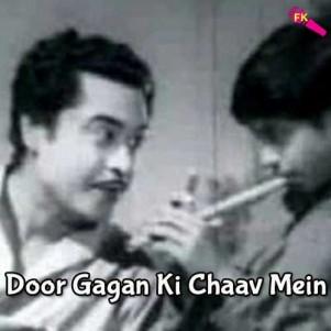 Aa Chal Ke Tujhe Free Karaoke