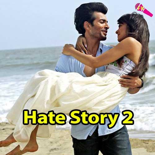 hai dil ye mera free karaoke   hate story 2 free mp3
