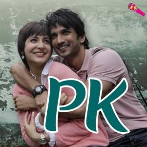 Chaar Kadam Free Karaoke