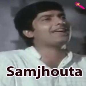 Badi Dur Se Aaye Hain Pyaar Ka Tohfa Free Karaoke