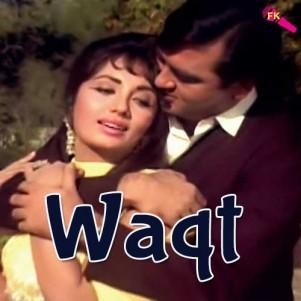 Aage Bhi Jaane Na Tu Free Karaoke
