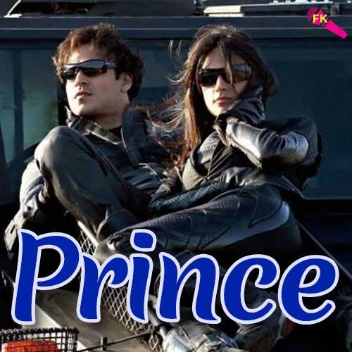 o mere khuda free karaoke prince movie free karaoke