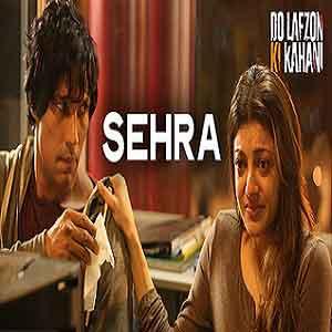 Sehra Free Karaoke