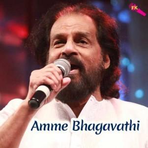 Amme-Bhagavathi-Amme-Bhagavathi-Devi