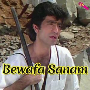 Bewafa-Sanam-Ishq-Mein-Hum-Tumne