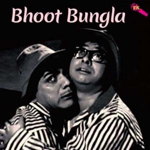 Bhoot-Bungla-Jaago-Sonewalon