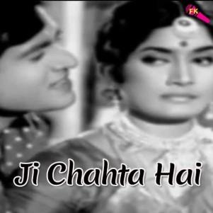 Ji-Chahta-Hai-Hum-Chhod-Chale