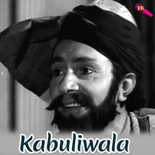 Kabuliwala (short story)