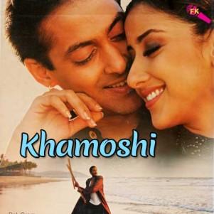 Khamoshi-Jaana-Suno