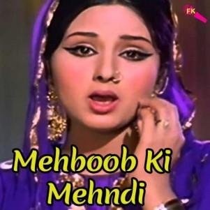 Mehboob-Ki-Mehndi-Jaane-Kyun-Log