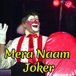 Mera-Naam-Joker-Jeena-Yahan-Marna-Yahan