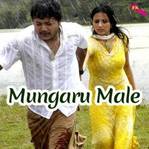 Mungaru-Male-Anisuthide-Yako-Indu-Kannada