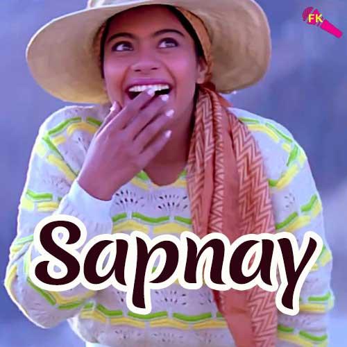 Song Koi Puche Hum Se Mr Jatt: Awara Hoon Mp3 Song Free Download