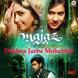 Dekhna Jazbe Mohabbat Free Karaoke