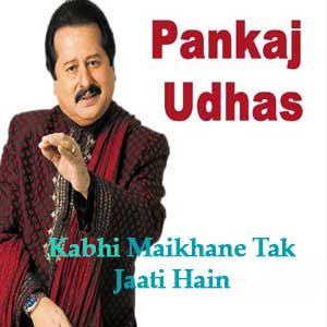 Kabhi Maikhane Tak Jaati Hain Free Karaoke