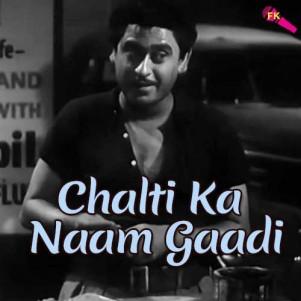 Ek Ladki Bheegi Bhagi Si Free Karaoke