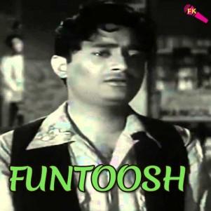 Dukhi Man Mere Sun Free Karaoke