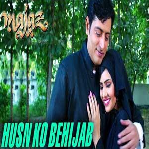 Husn Ko Behijab Free Karaoke