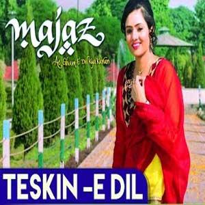 Teskin E Dil Free Karaoke