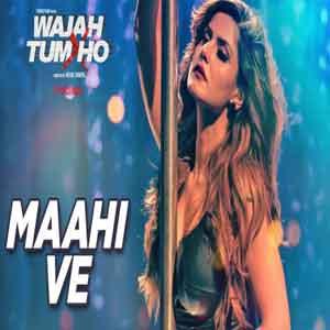 Maahi Ve Free Karaoke