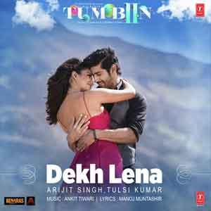 Dekh Lena Free Karaoke
