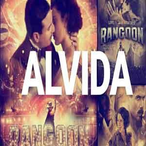 Alvida Free Indian Karaoke