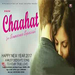 Chaahat To Do Free Indian Karaoke