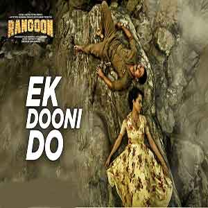 Ek Dooni Do Free Indian Karaoke