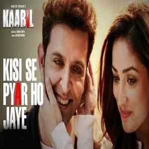 Kisi Se Pyar Ho Jaye Free Karaoke