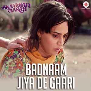 Badnaam Jiya De Gaari Free Indian Karaoke