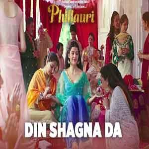 Din Shagna Da Free Indian Karaoke