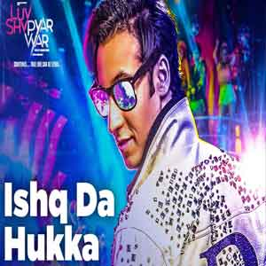 Ishq Da Hukka Free Indian Karaoke