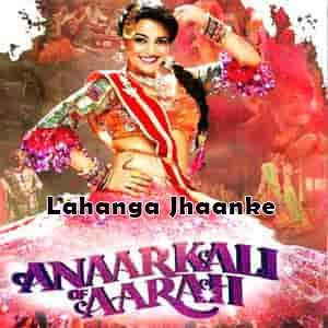Lahanga Jhaanke Free Indian Karaoke