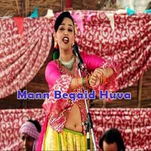 Mann Beqaid Huva Free Indian Karaoke