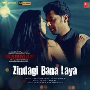 Zindagi Bana Laya Free Indian Karaoke