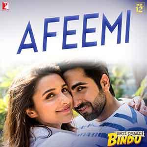 Afeemi Free Indian Karaoke