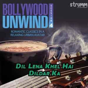 Dil Lena Khel Hai Dildar Ka Free Indian Karaoke