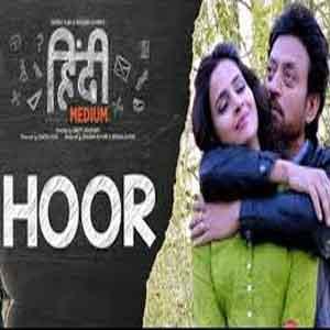Hoor Free Indian Karaoke