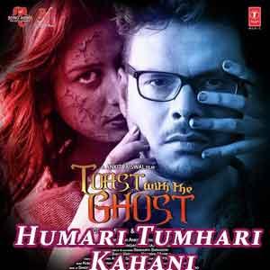 Humari Tumhari Kahani Free Indian Karaoke