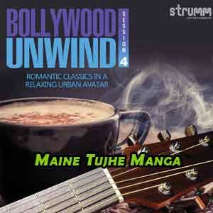 Maine Tujhe Manga Free Indian Karaoke