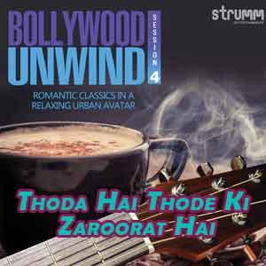 Thoda Hai Thode Ki Zaroorat Hai Free Indian Karaoke
